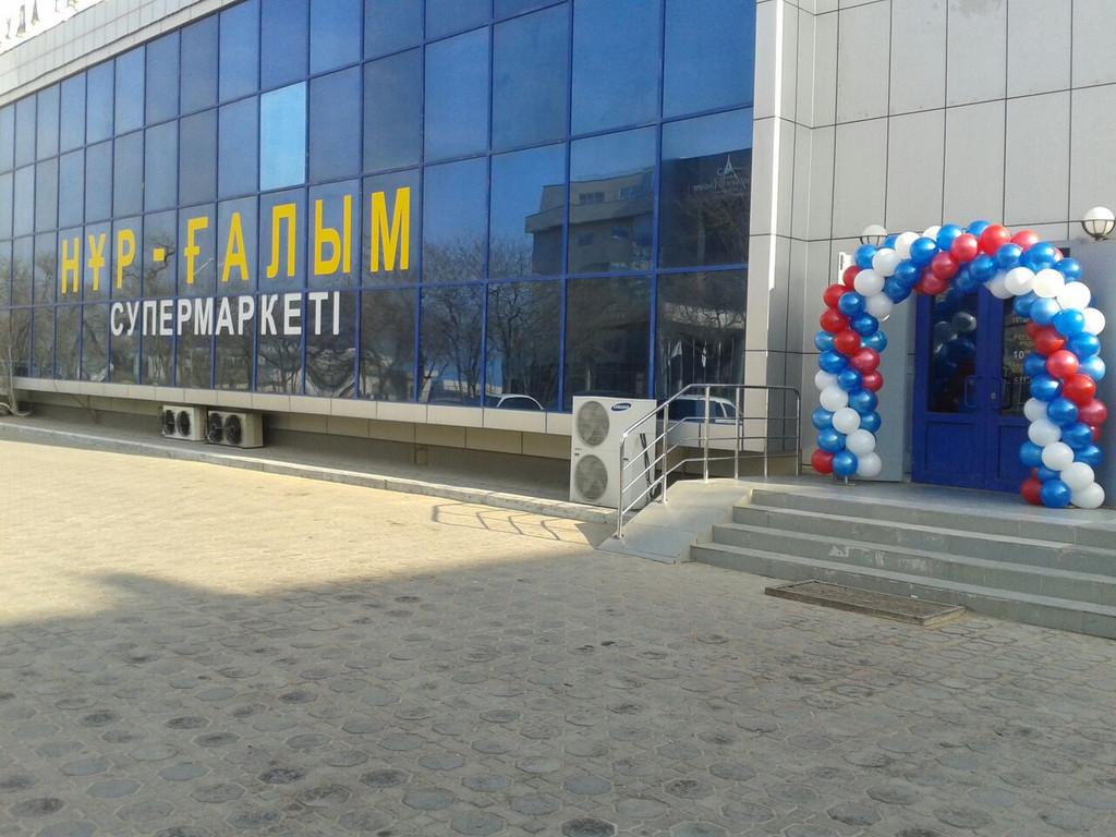 г.Актау автоматизация супермаркетов