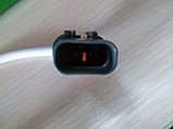 Датчик лампы пониж.-повыш.передачи раздатки L200 KB4T, фото 2