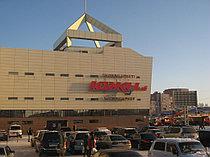 """Оформление гипермаркета """"ЮЖНый"""" 2"""