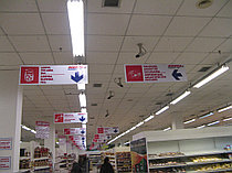 """Оформление гипермаркета """"ЮЖНый"""" 4"""