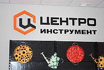 """Объемный логотип """"Центринструмент"""""""