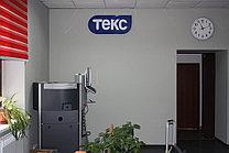 """Объемный логотип """"Текс"""""""