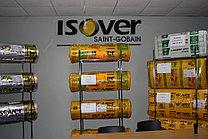"""Объемный логотип """"Isover"""""""