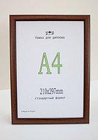 Рамка А4, фото 1