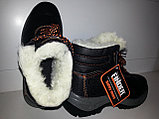 Ботинки АНТЕНГ зимние,арт 0080, фото 2