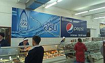 Изготовление и монтаж баннеров комапнии RG brands (ASU, PEPSI)