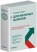Kaspersky Security for Internet Gateway Renewal / для Интернет-шлюзов продление