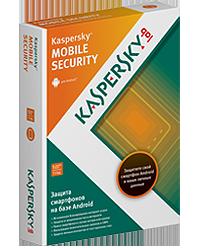 Kaspersky Security for Mobile / для Мобильных устройств