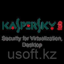 Kaspersky Security for Virtualization, Desktop * Renewal / для Виртуальных сред Desktop Продление