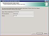 Kaspersky Security for Virtualization, Core * / для Виртуальных сред Core, фото 2