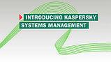Kaspersky Systems Management / для Системного администрирования, фото 3