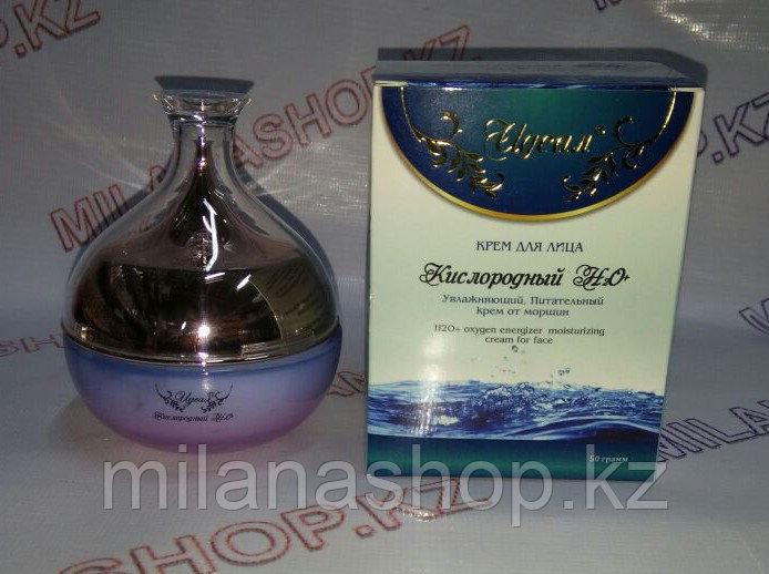 Идеал - Крем для лица Кислородный H2O