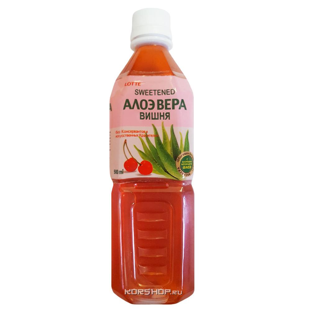 Напиток Алоэ Вера Вишня