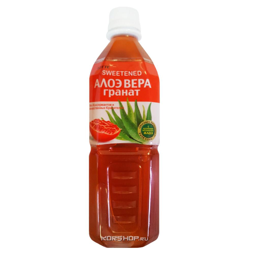 Напиток Алоэ Вера Гранат