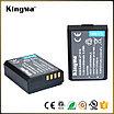 LP-E10. Аккумулятор KingMa для фото/видео Canon, фото 2