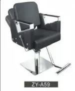 Кресло парикмахерское А59