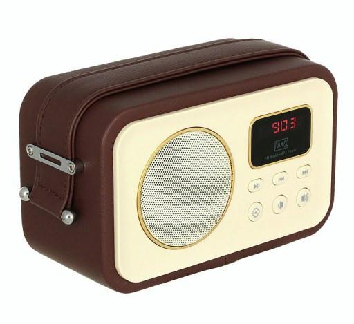 Портативный радиоприемник MR-320               арт. ИА20668