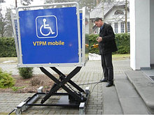 Вертикальная мобильная платформа VTPM mobile  арт. Rlf20805