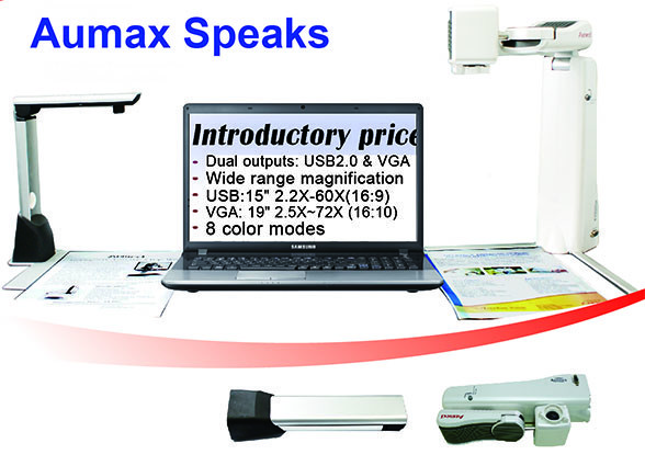 Видеоувеличитель Aumed Aumax Speaks               арт. 5321
