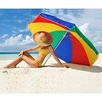 """Пляжный зонт """"Радуга"""" складной диаметр 2,2 м"""