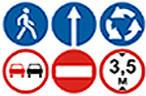 Круглый дорожный знак 700 мм (Высокоинтенсивная пленка, тип Б)             арт. ДЗ20082