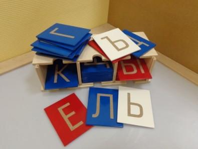Буквы тактильные. Алфавит печатный (33 шт.)               арт. RN23103