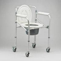 Кресло-коляска с санитарным оснащением для инвалидов  FS695S (алюминиевое, аналог FS696 )                арт. AR15267