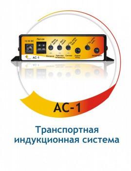 Индукционная петля для слабослышащих для транспорта АС-1/24           арт. KR19466