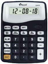 Говорящий электронный калькулятор               арт. ИА3595