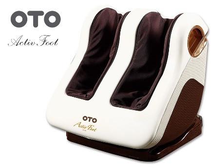 Массажер ног OTO Activ Foot AV-90                 арт. RSt23209