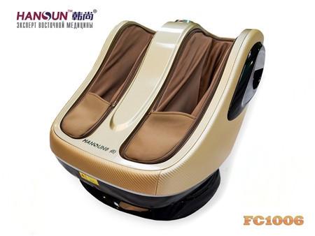 Массажер ног HANSUN FC1006 золотистый                 арт. RSt23211