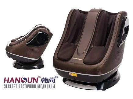 Массажер ног HANSUN FC1001 темно-коричневый                 арт. RSt23212