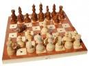 Шахматы для незрячих               арт. ИА3661