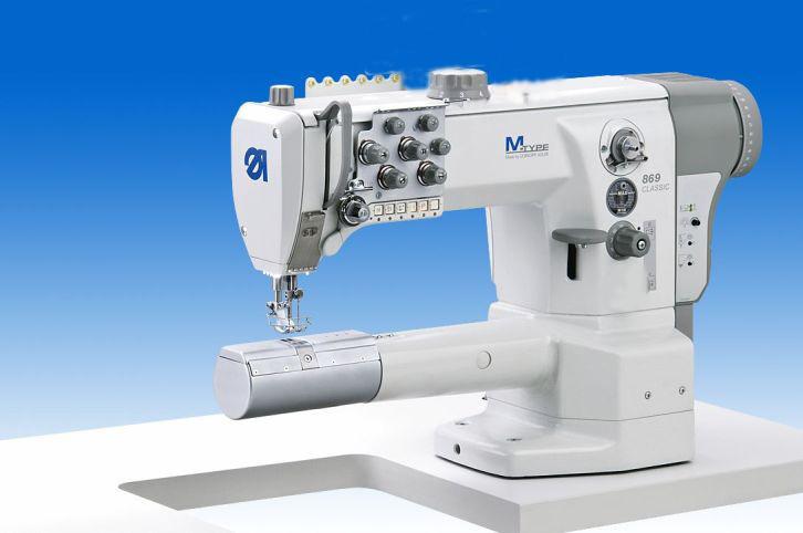 869-280020-M E21/8-6K01 Двухигольная машина челночного стежка со свободным рукавом