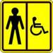Наклейка «Туалет для инвалидов (М)»               арт. ИА4458