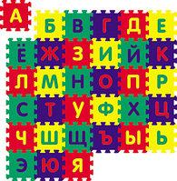 Коврик напольный с алфавитом              арт. 13672