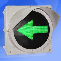 Секция стрелка зеленая левая  200 мм  светофорная                         арт. СцП23368