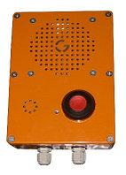 GC-4017M3 Пульт громкоговорящей связи арт. Tl18812