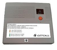 GC-3002GSM станция диспетчеризации арт. Tl18857
