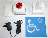 Система вызова персонала для инвалидов-колясочников «HOSTCALL-PI-03» арт. Tl13691