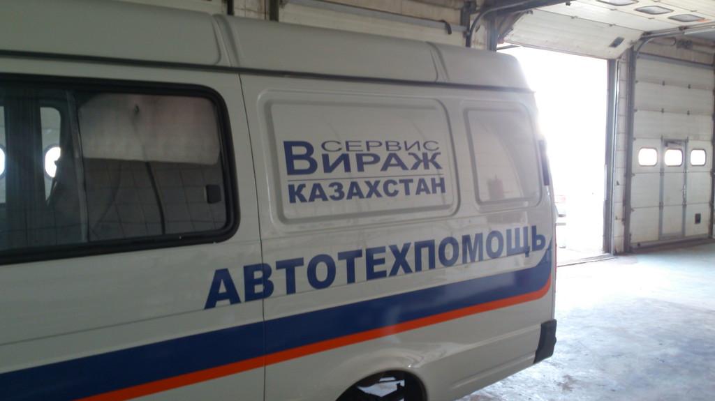 Брендирование автотранспорта (реклама на автомобиле)
