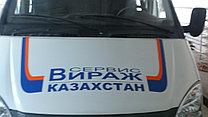Брендирование автотранспорта (реклама на автомобиле) 2