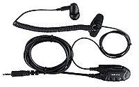 Гарнитура Alinco EME-61A для DJ-FX446