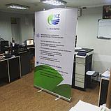 Рекламная конструкция Rollap роллап, фото 2