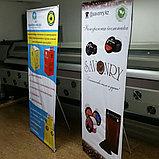 Рекламная конструкция Rollap роллап, фото 3