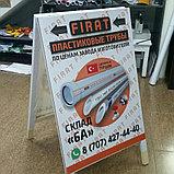 Рекламная конструкция Rollap роллап, фото 4