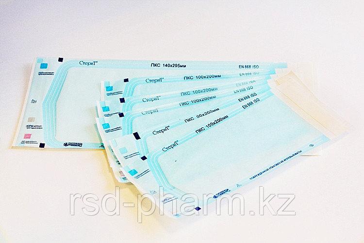 Самоклеящиеся пакеты для стерилизации комбинированные «СтериТ®» плоские , 100 шт в уп