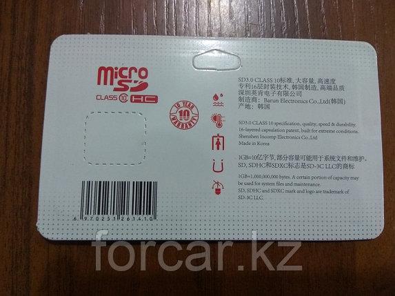 Карта памяти MicroSD 32GB, Class 10, фото 2