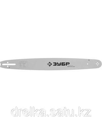Шина для пил ЗУБР 70203-50, тип 3, шаг 0,325, ширина паза 0,050, длина 20 (50см) , фото 2