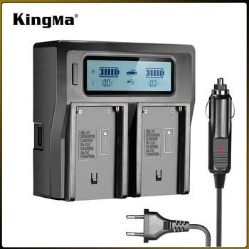 Двойное зарядное устройство KingMa с ЖК дисплеем для Sony NP-FM500H/NP-F970/F960/F750/F550